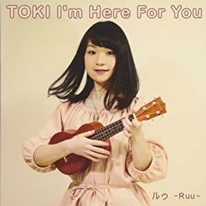 TOKI I'm Here For You