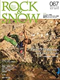 ROCK & SNOW 067 春号 2015 (別冊 山と溪谷)