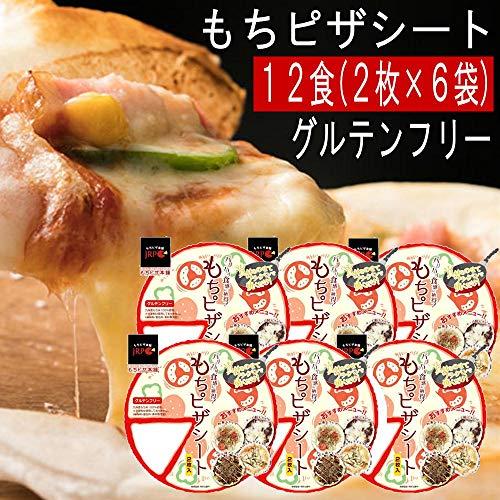 グルテンフリー もちピザシート 12枚 (2枚入×6袋) 常温