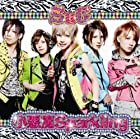 小悪魔Sparkling <初回限定盤A>()
