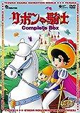 リボンの騎士 Complete BOX[DVD]