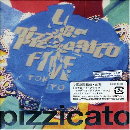 pizzicato five we dig youの詳細を見る