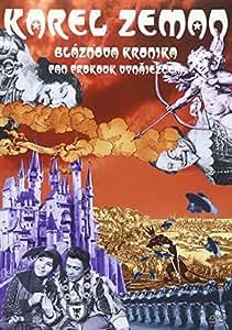 狂気のクロニクル(短編「プロコウク氏 発明の巻」) [DVD]