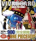 VIVRE CARD~ONE PIECE図鑑~ STARTER SET Vol.2 (コミックス) 画像