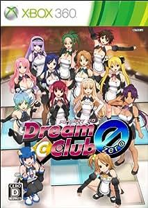 DREAM C CLUB(ドリームクラブ) ZERO