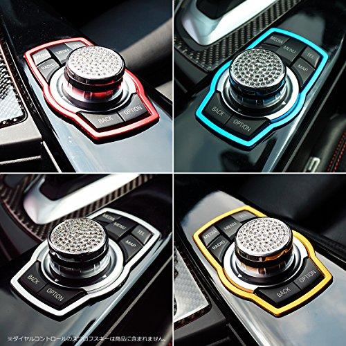 Negesu(ネグエス) BMW iDrive コントロール...