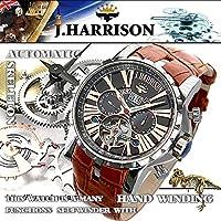 [ジョンハリソン] JOHN HARRISON 腕時計 自動巻き マルチカレンダー JH033-PK メンズ