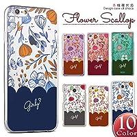 iPhone8 (アイフォン8) 【G】ワインレッド(クリア) 花柄スカラップ ハードケース スマホケース スマホカバー