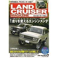 LANDCRUISER MAGAZINE (ランドクルーザー マガジン) 2006年 07月号 [雑誌]