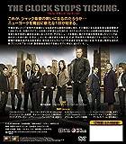 24 -TWENTY FOUR- シーズン8 (SEASONSコンパクト・ボックス) [DVD] 画像