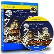 タイムラプス4Kカメラ動画・映像【HealingBlueヒーリングブルー】東京トワイライト 1 Tokyo Twilight 1 〈動画約54分, approx54min.〉美しい4Kカメラ動画・映像60種収録 [Blu-ray]