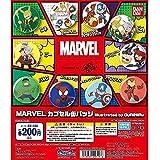 MARVEL Illustrated by GuRiHiRu カプセル缶バッジ 全10種セット