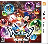 パズドラクロス 龍の章 (【特典】ウィンターSPギフトパック(・限定アーマードロップ(神・龍バージョン2種)・SP降臨カード10枚・超激レアタッチペン1種類)同梱) - 3DS 画像