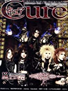 Cure (キュア) 2008年 12月号 [雑誌]()