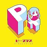 P+(ピープラス)