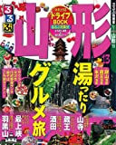 るるぶ山形'13 (国内シリーズ)