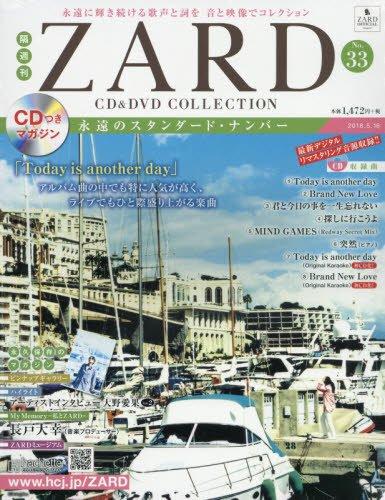 ZARD CD&DVDコレクション(33) 2018年 5/16 号 [雑誌]