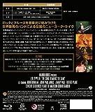 レッド・ツェッペリン 狂熱のライヴ [Blu-ray] 画像