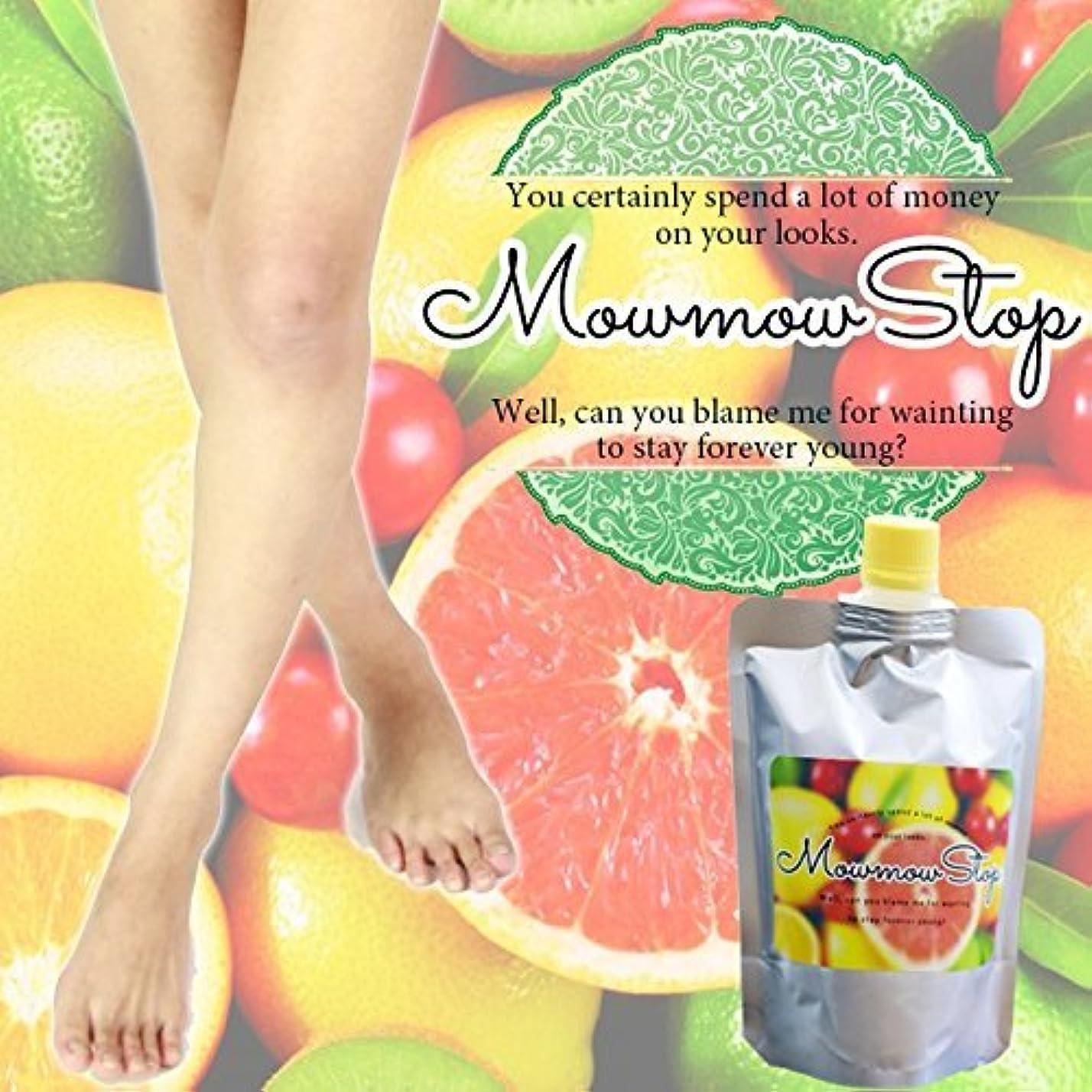 先住民麻痺レールMow mow Stop /モウモウストップ(医薬部外品)