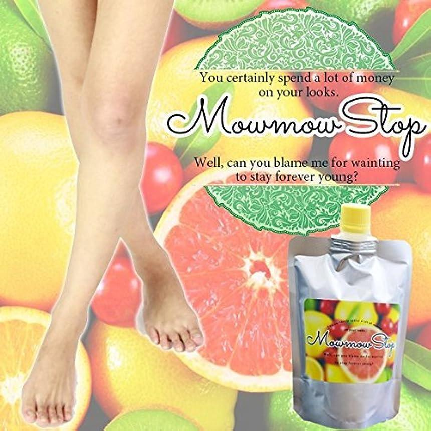 キャリアメディアバーチャルMow mow Stop /モウモウストップ(医薬部外品)