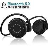 SLuB Bluetooth 5.0ワイヤレスイヤホン ラジオ機能付き ネックバンド型ブルートゥースイヤホン 無痛装着タ…