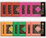 山本海苔店 味付け 海苔 一藻百味 12袋セット ( うめ ×3 ・ 明太子 ×3 ・ ネギみそ ×2 ・ 鮭 ×2 ・ うに ×2 ) 詰め合わせ 各4切4枚入り 九州有明海産 国産 のり 海苔 ギフト お歳暮 内祝 仏事 家庭 【本店】