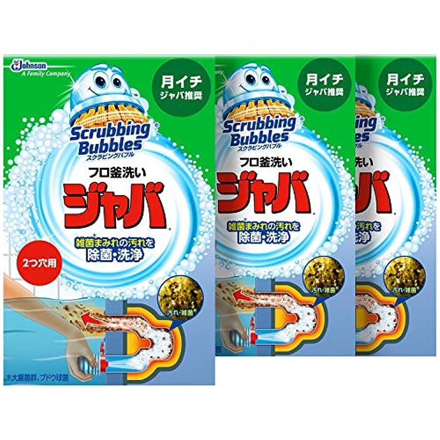 ためらうタンカードラフト【まとめ買い】 スクラビングバブル 風呂釜洗浄剤 ジャバ 2つ穴用 粉末タイプ 3個セット 120g×3個
