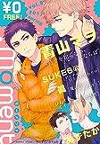 【無料】moment vol.9/2017 spring