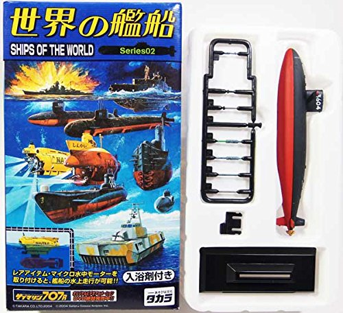【12】 タカラ 1/700 世界の艦船 Series02 はましお・ゆうしお型練習潜水艦 (1985年 日本) 単品