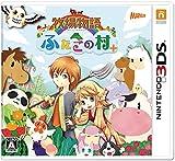 3DS用シリーズ新作「牧場物語 ふたごの村+」12月発売