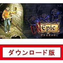 【2018/6/24まで25%OFF】アンエピック オンラインコード版
