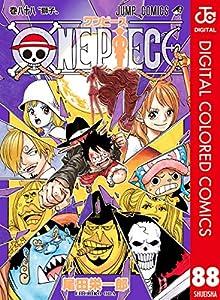 ONE PIECE カラー版 88巻 表紙画像
