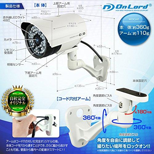 『SDカード防犯カメラ 64GB microSDXC対応 屋外 録画装置内蔵 防水防塵仕様 赤外線カメラ(OL-022W)ホワイト 強力赤外線LED 24時間常時録画 暗視撮影 監視カメラ リモコン付 外部電源 外部出力 オンロード OnLord』の7枚目の画像