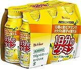 PERFECT VITAMIN 1日分のビタミン グレープフルーツ味 190g ×6缶