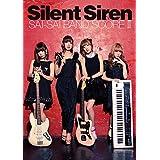 Silent Siren サイサイ バンドスコア Ⅱ