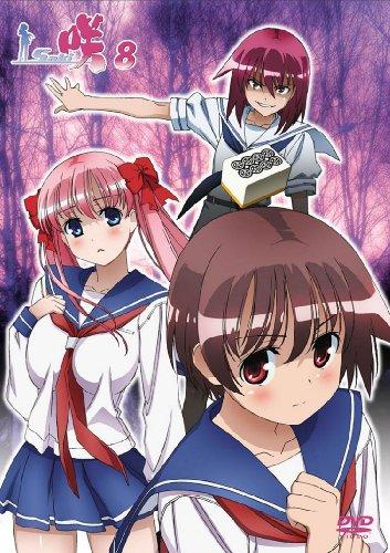 咲-Saki- 8 [DVD]
