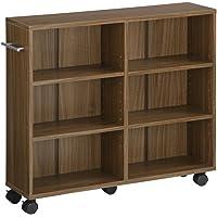 ぼん家具 本棚 キャスター付き 隙間収納 木製 取っ手付き 収納カート 押し入れ収納 ワゴン 棚 〔幅20cm〕 ウォー…
