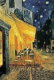 1053ピース ジグソーパズル 夜のカフェテラス スーパースモールピース (26x38cm)