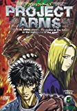 PROJECT ARMS SPECIAL EDIT版 Vol.5 [DVD]