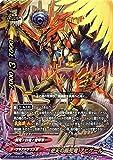 バディファイトX(バッツ)/逆天の黒死竜 アビゲール(シークレット)/逆天! 雷帝軍!!