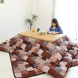 こたつ セット 150 コタツ コタツセット こたつテーブル 掛け敷き 布団セット セール (こたつNA・布団F)