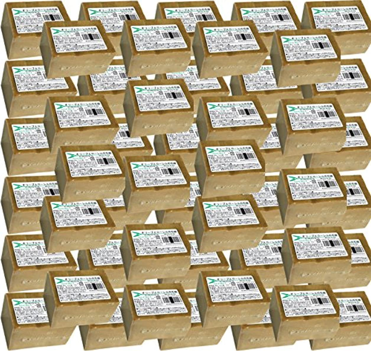 比較的エチケット活性化オリーブとローレルの石鹸(ノーマル)50個セット [並行輸入品]