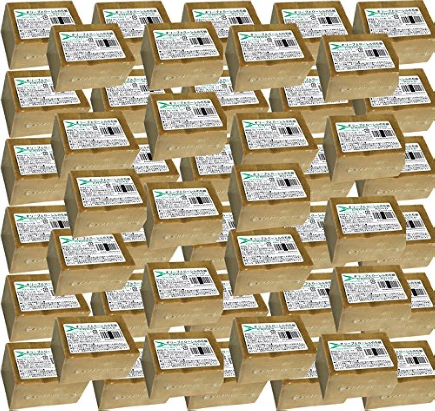 アニメーション険しい構築するオリーブとローレルの石鹸(ノーマル)50個セット [並行輸入品]