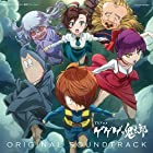 TVアニメ『ゲゲゲの鬼太郎』 オリジナル・サウンドトラック