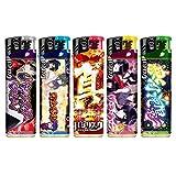 バジリスク スペシャルライター5本セット