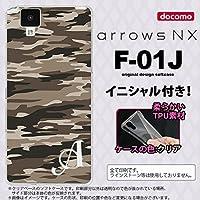 F01J スマホケース arrows NX ケース アローズ エヌエックス イニシャル 迷彩B 茶B nk-f01j-tp1171ini A