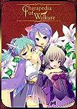 Charapedia of Walkure (ホビージャパンMOOK 781)