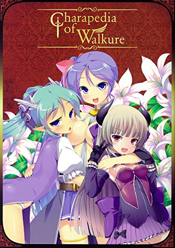 Charapedia of Walkure (ホビージャパンMOOK 781)