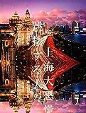上海大恐慌 跳楼する人々