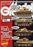 Model Graphix (モデルグラフィックス) 2007年 07月号 [雑誌]